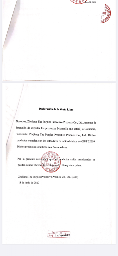 哥伦比亚自由销售证书-一次性防护口罩(非医用)
